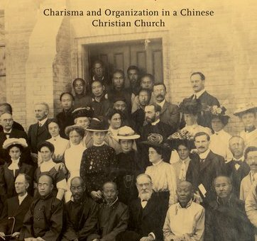 a historical photo of a group of people in China