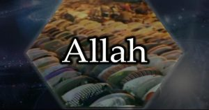 the-most-beautiful-names-of-god-the-rabb