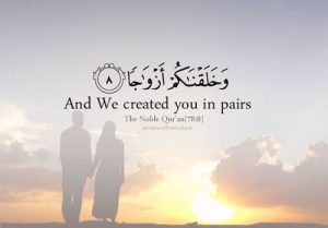 Marriage between Islam and the Western Culture 2