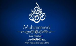 image-of-prophet-muhammad-in-the-west