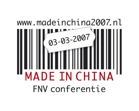 Made_in_China-logo-
