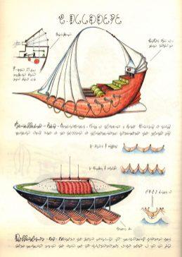 barche e sistemi di navigazione del Codex Seraphinianus