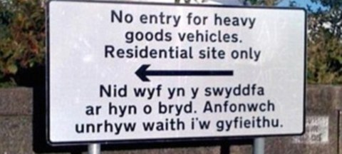 A badly translated sign in Swansea