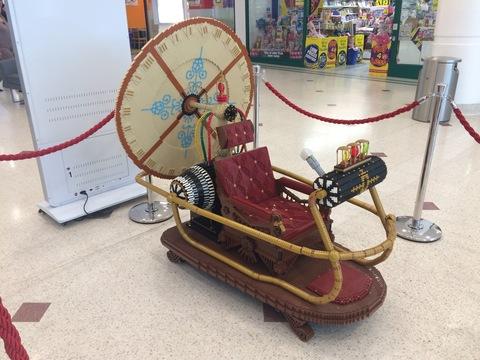 Lego HG Wells' Time Machine