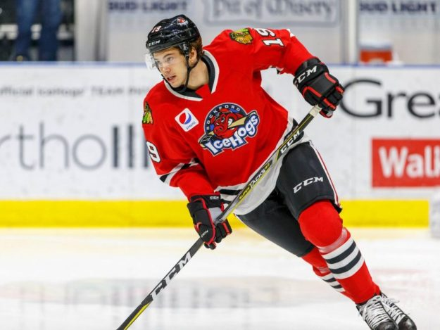 Rockford IceHogs Reese Johnson