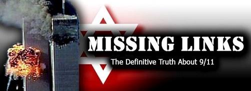 https://i2.wp.com/www.the-savoisien.com/blog/public/img8/missing_links.jpg