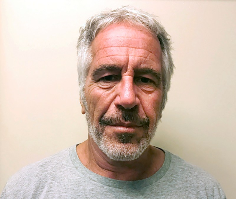Jeffery Epstein died in prison in August 2019 in a suspected suicide.