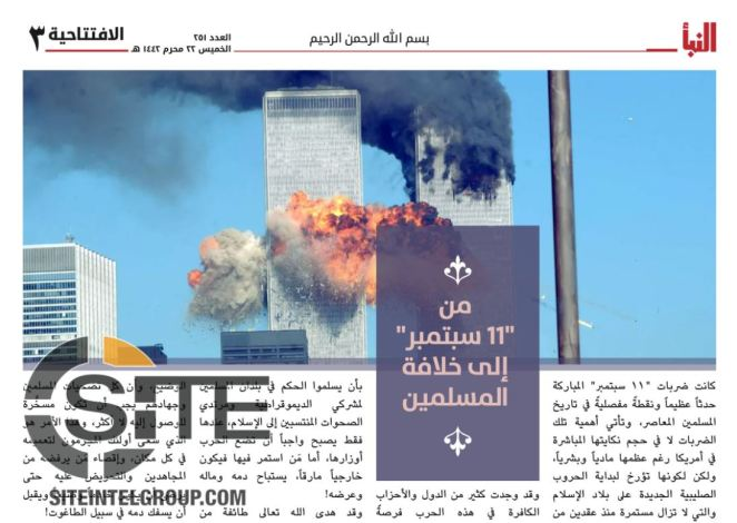 The article from ISIS' Naba newspaper