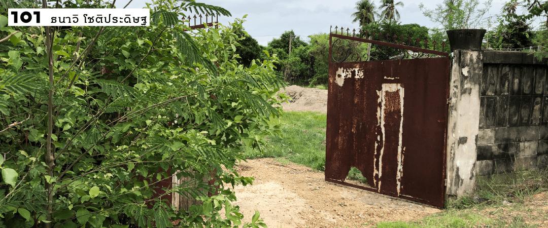 ประตูแดง: การย้ายออกจากสถานที่ของความทรงจำ