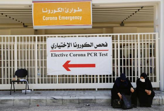 Women are waiting outside a hospital in Beirut.