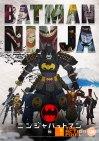 batman,ninja,dc comics, dc entertainment , the action pixel, entertainment on tap,poster