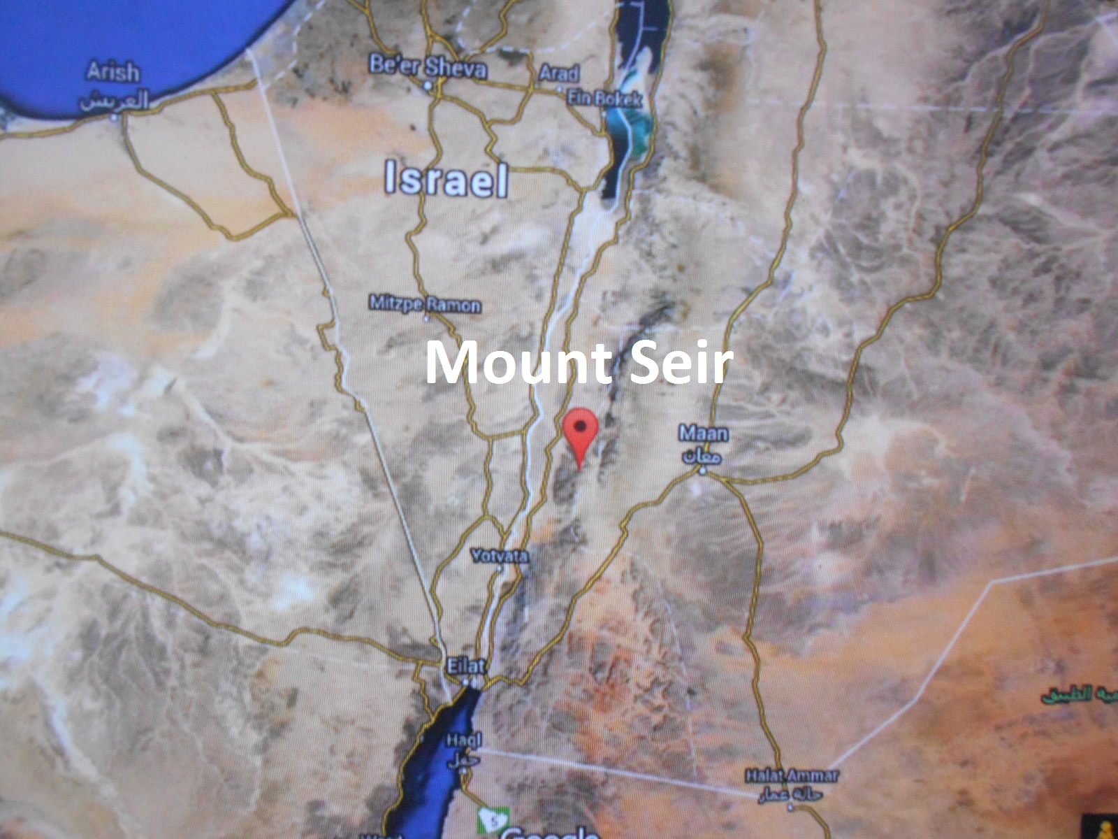 Image result for Mount Seir