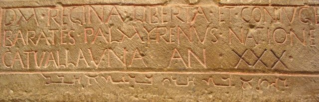 The latin Inscription (RIB 1065)