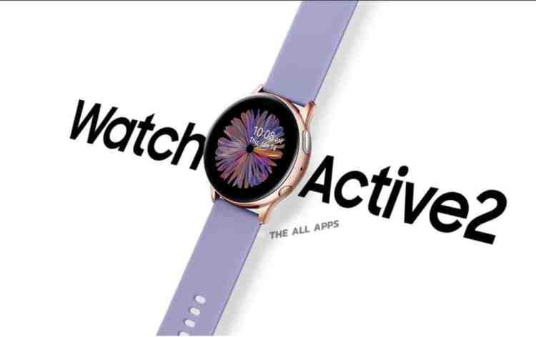 Samsung Galaxy Watch Active2 สีใหม่ Rose Gold เริ่มขายแล้ววันนี้