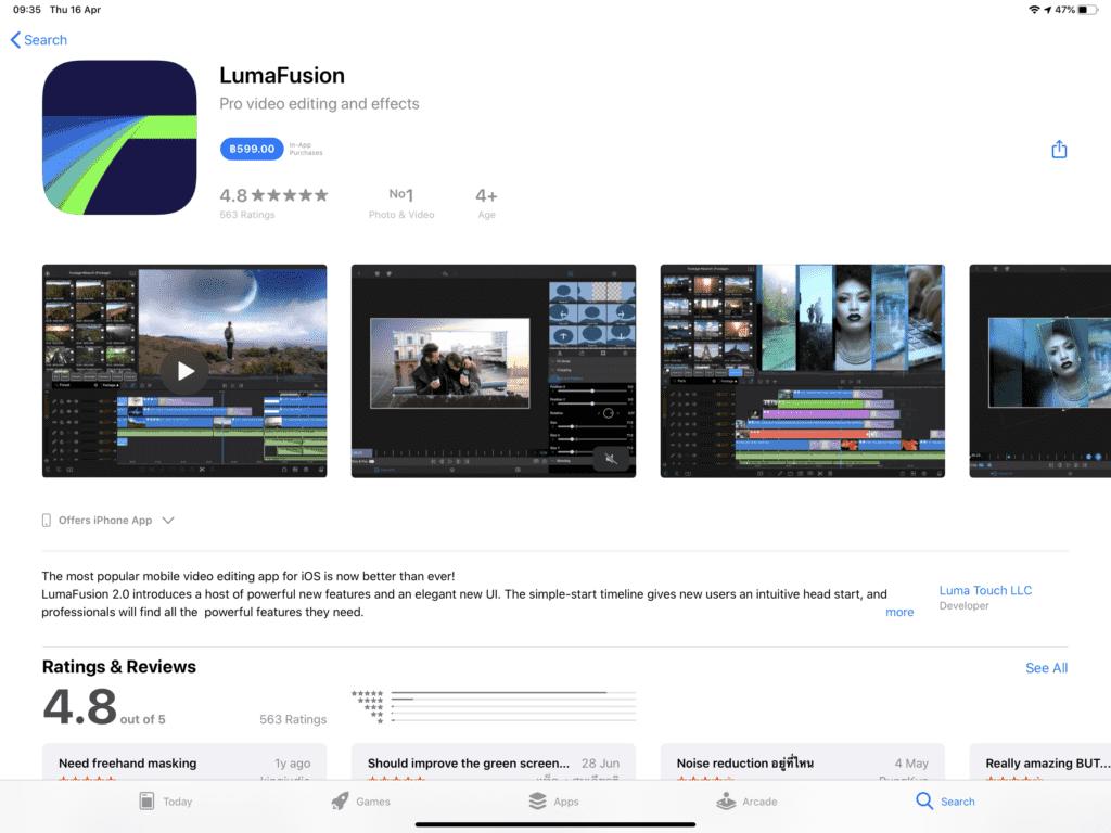 LumaFusion แอปตัดต่อวิดีโอยอดนิยมบน iOS ลดราคาเหลือ 599 บาท จากปกติ 899 บาท