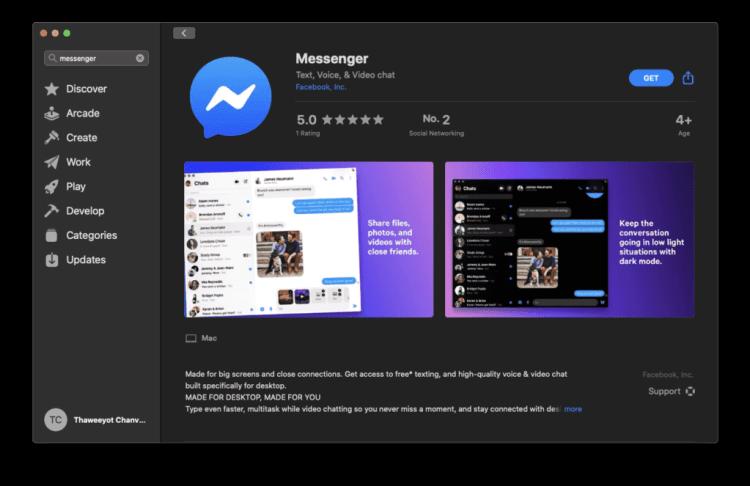 Facebook Messenger สำหรับ Mac เปิดให้ดาวน์โหลดบน App Store แล้ว