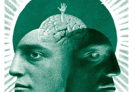 'Brain'