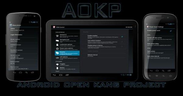 AOKP_Captivate_Build27
