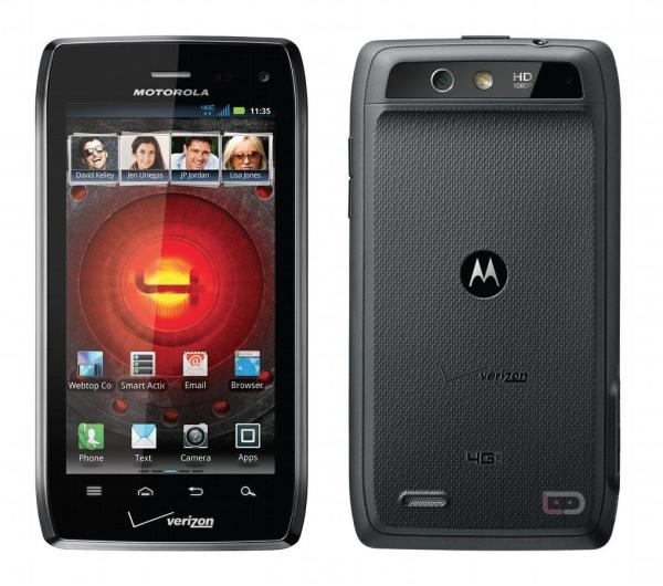 Motorola Droid 4 Cases