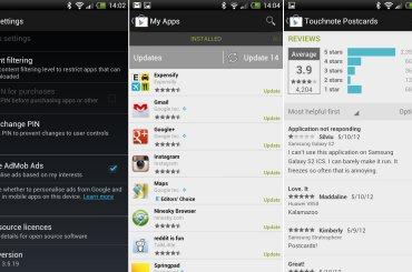 Google Play APK 3.5.19