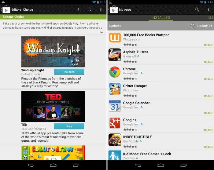 Google Play Store 3.9.17
