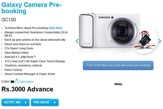 samsung-galaxy-camera-prebooking-india