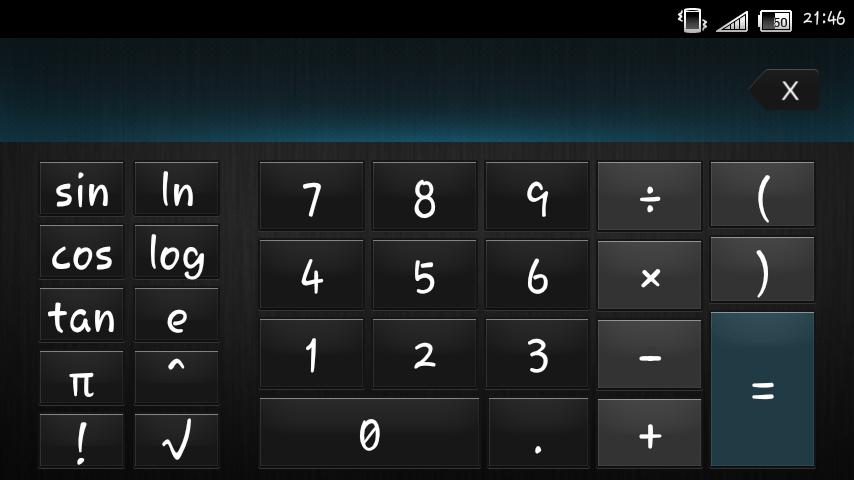 xperia-z-calculator