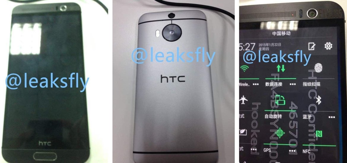 HTC One M9 Plus Specs