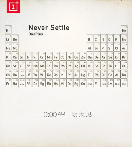 oneplus-one-metal-back