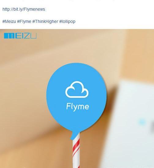 meizu-lollipop-update