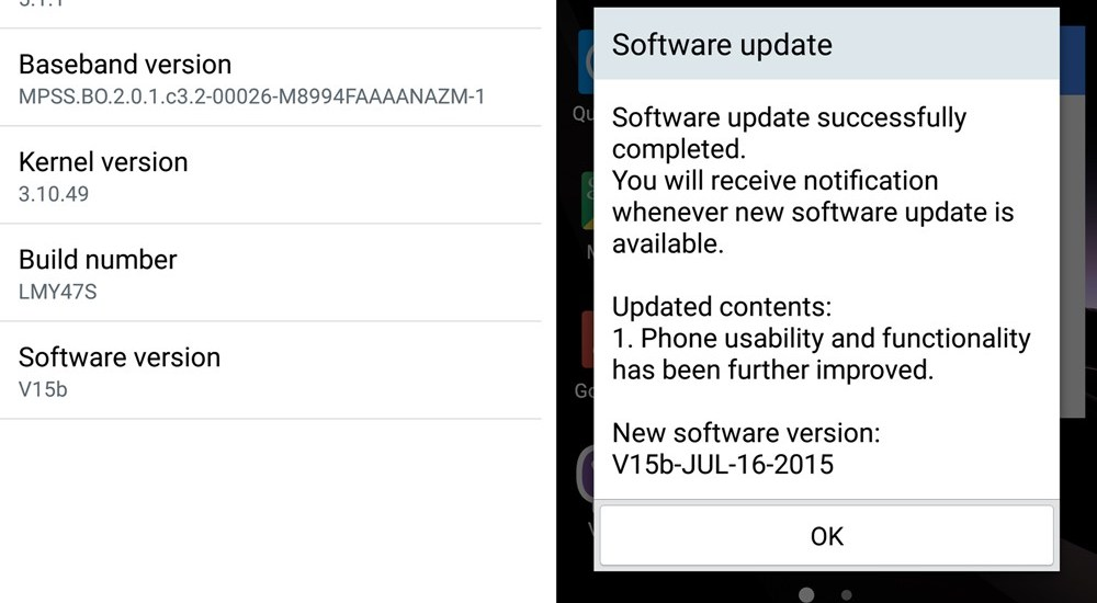 LG G Flex 2 Singapore update