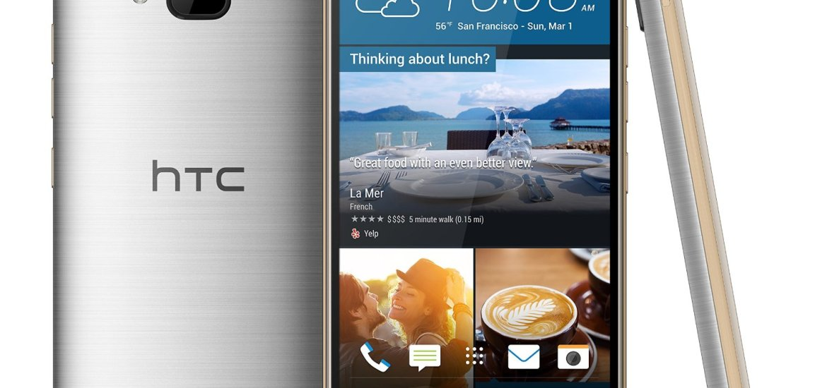 HTC Android M Update Device List