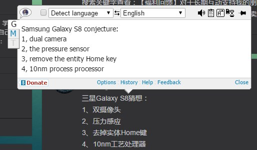 galaxy-s8-specifications