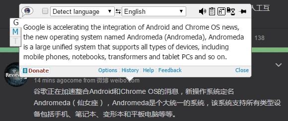 google-andromeda-release