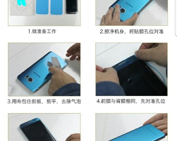 color-blue-s7-edge-convert