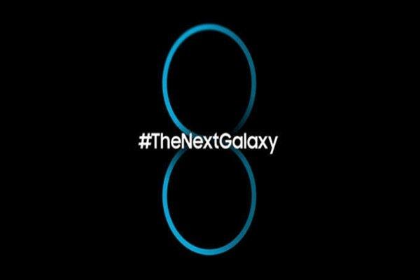 galaxy-s8-rumor-front-camera