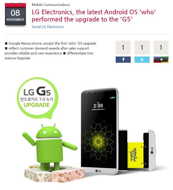 lg-g5-nougat-update