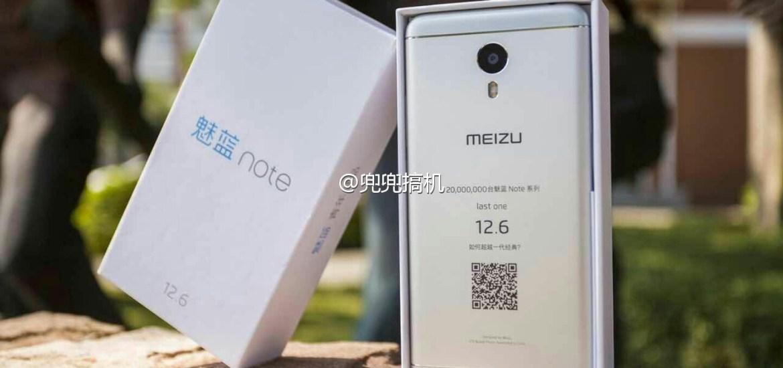 meizu-m5-note-release-date-1
