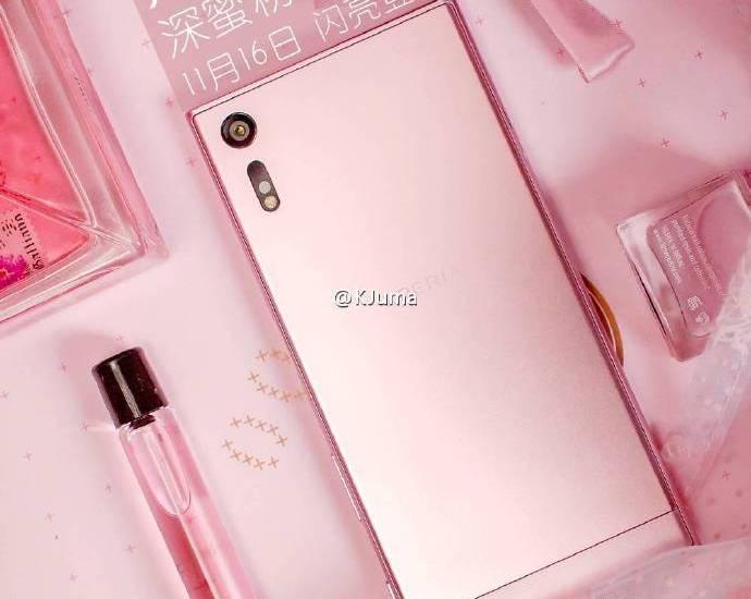 pink-xperia-xz-pics-8