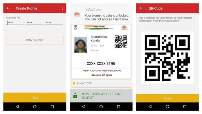 mAadhar App User Interface