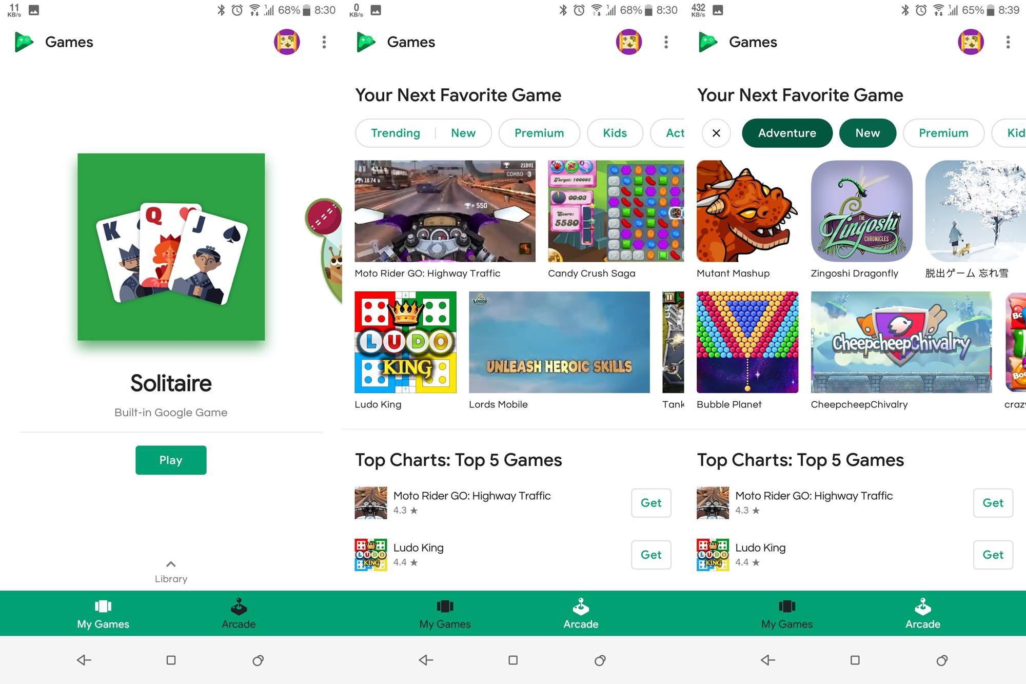 Google Play games arcade menu