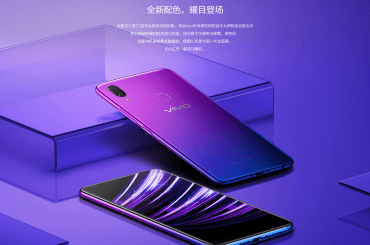 Vivo Z1 Lite All you need to know