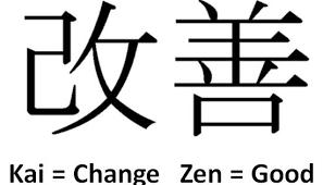 Kaizen, Work, and Life