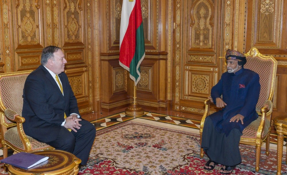 Oman Latest News : His Majesty Sultan Qaboos discusses regional issues with US Secretary of State