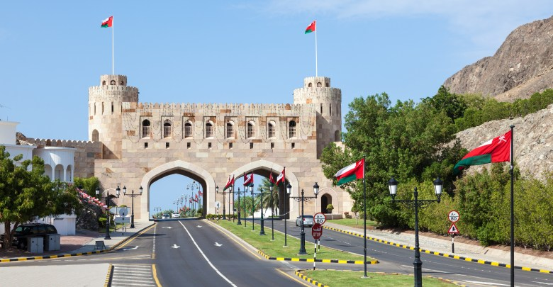 Oman, India investment meet