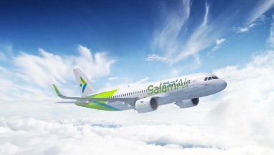 Oman Latest News : Oman's SalamAir to commence flight operations to Kuwait