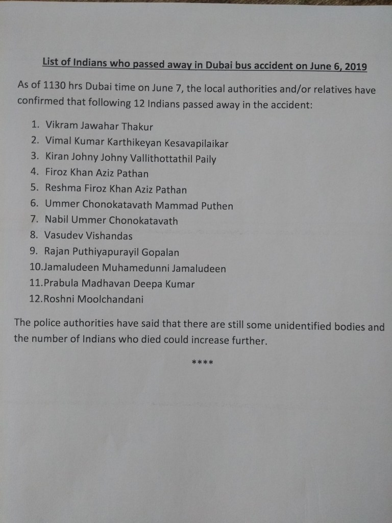 Oman Latest News : Read the list of 12 who died in Oman-Dubai bus accident