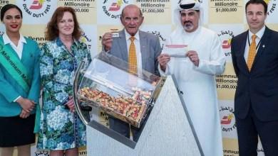 Oman Latest News : Oman-based Indian wins $1m in Dubai millionaire draw