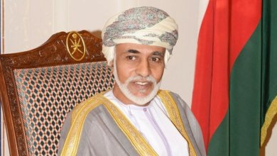 Oman Latest News : His Majesty Sultan Qaboos pardons more than 450 prisoners