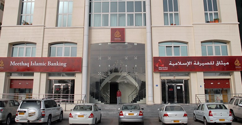 Meethaq's Hafawa Privilege banking service opens a world of